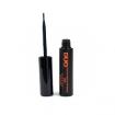 Ardell Duo Eyelash Brush On Adhesive Dark Tone 0.18oz / 5g (Item #65603)