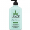 Hempz Pure Herbal Extracts Triple Moisture Herbal Whipped Body Crème 17oz