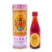 Po Sum On Hong Kong Medicated Oil 1oz