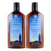 Agadir Argan Oil Volumizing Shampoo & Conditioner Set 12.4oz