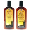 Agadir Argan Oil Moisturizing Shampoo & Conditioner Set 12.4oz