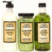 Village Naturals Aches & Pains Muscle Relief Bath Soak 20oz, Body Lotion 16oz, & Body Wash 16oz Set