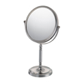 KIMBALL YOUNG Recessed Base Vanity Mirror  86675