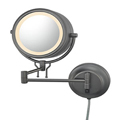 KIMBALL & YOUNG Double-Sided Fluorescent Lighted Contemporary Wall Mirror Bronze 91495