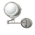 KIMBALL & YOUNG Double-Sided Fluorescent Lighted Contemporary Wall Mirror Hardwired Brushed Nickel 91475HW