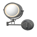 KIMBALL & YOUNG Double-Sided Fluorescent Lighted Contemporary Wall Mirror Hardwired Bronze 91495HW