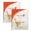 BABY FOOT Exfoliating Foot Peel Treatment 2.4 oz (Pack of 2)